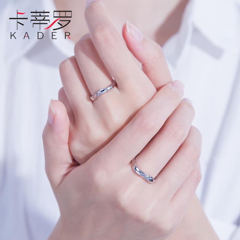 卡蒂罗s925纯银情侣戒指男女一对日韩简约学生潮人个性对戒送女友