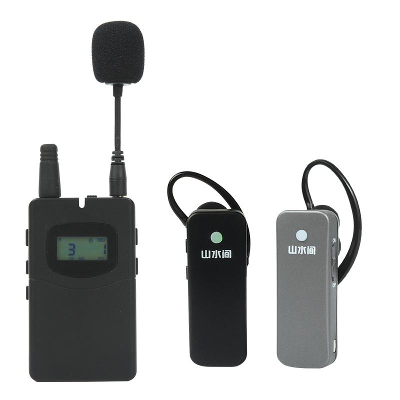 无线讲解器一对多导游机同声传译会议培训企业参观政府接待讲解器智能语音传输蓝牙耳机款讲解机比西特讲解器