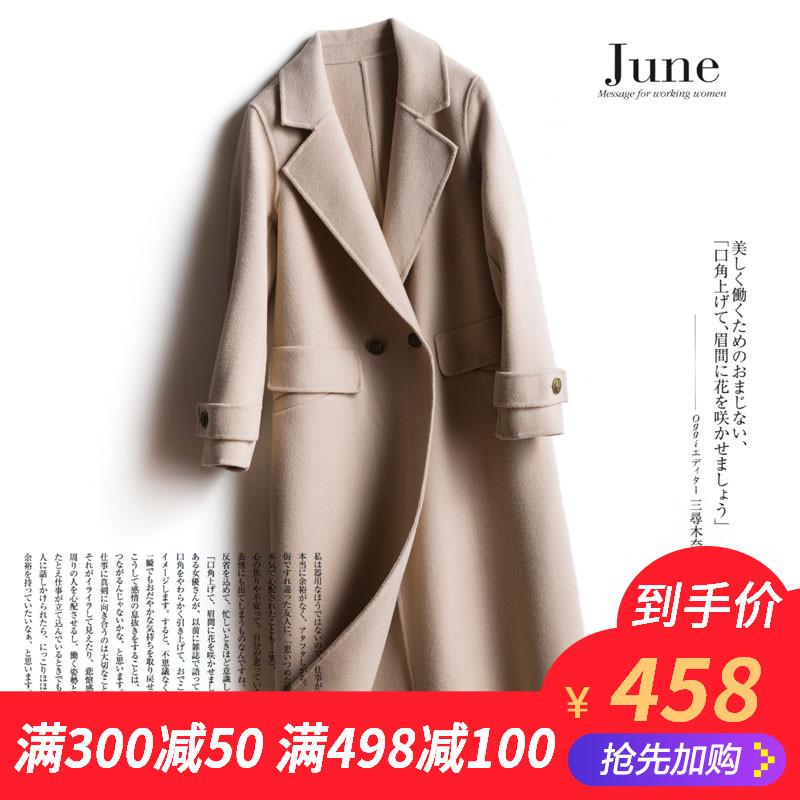 2018新款双面羊绒大衣女中长款高端韩版毛呢外套反季清仓特价大码