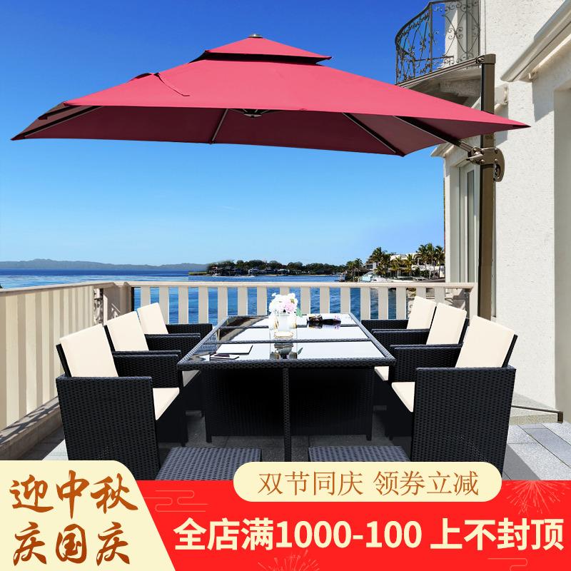梵派户外桌椅庭院靠背椅藤椅组合室外花园现代简约休闲阳台腾椅子