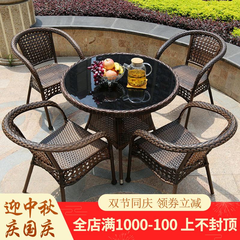 户外阳台桌椅藤椅三五件套室外庭院藤编家具露台休闲小茶几组合