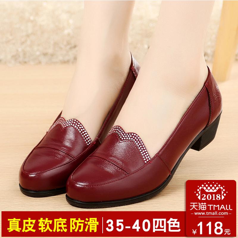 春秋中年女鞋中跟粗跟中老年妇女士真皮鞋软底30-40岁妈妈鞋单鞋