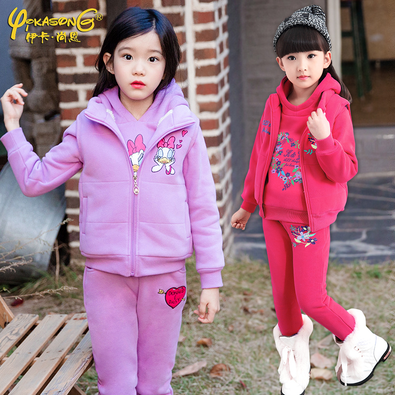 Children's costume Yikasong tz54003yks 2016