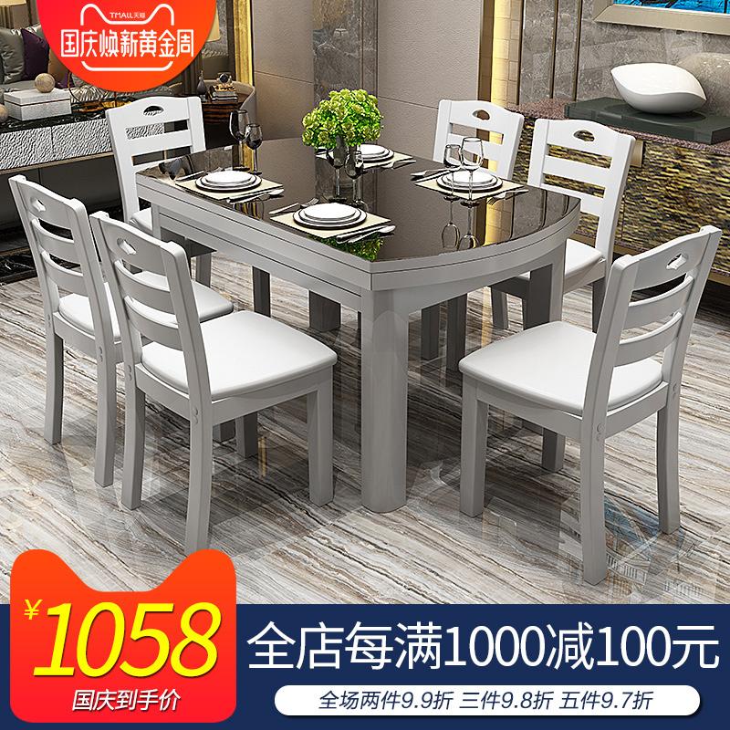 实木餐桌椅组合餐桌简约现代折叠伸缩钢化玻璃电磁炉圆形饭桌子