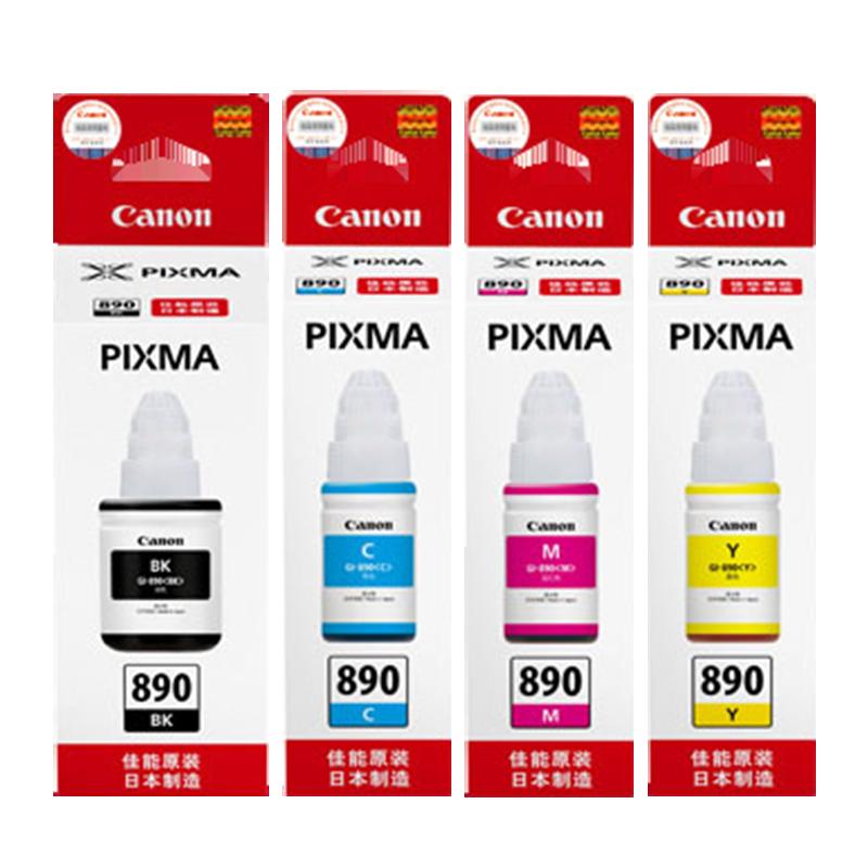 原装佳能GI-890黑彩填充墨水 G1800 G2800 G3800 G4800 MP288 G1810 G2810 G3810 G48104色墨汁4色打印机连供
