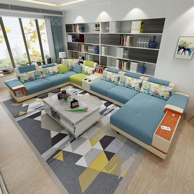 布艺沙发组合客厅整装大户型小简约现代经济型U形转角左右田园风