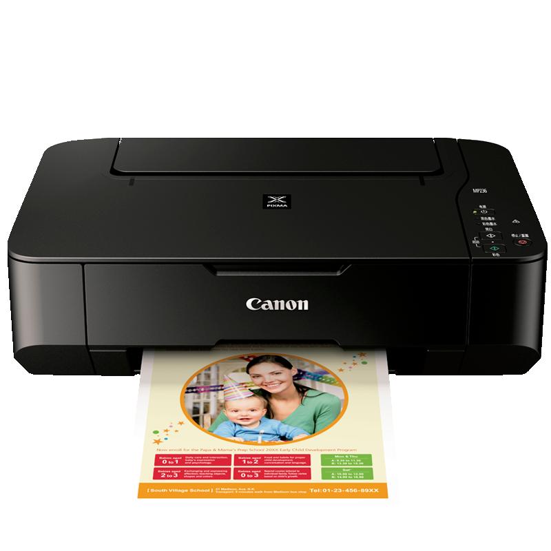 佳能MP236打印机一体机办公家用彩色照片喷墨多功能复印扫描