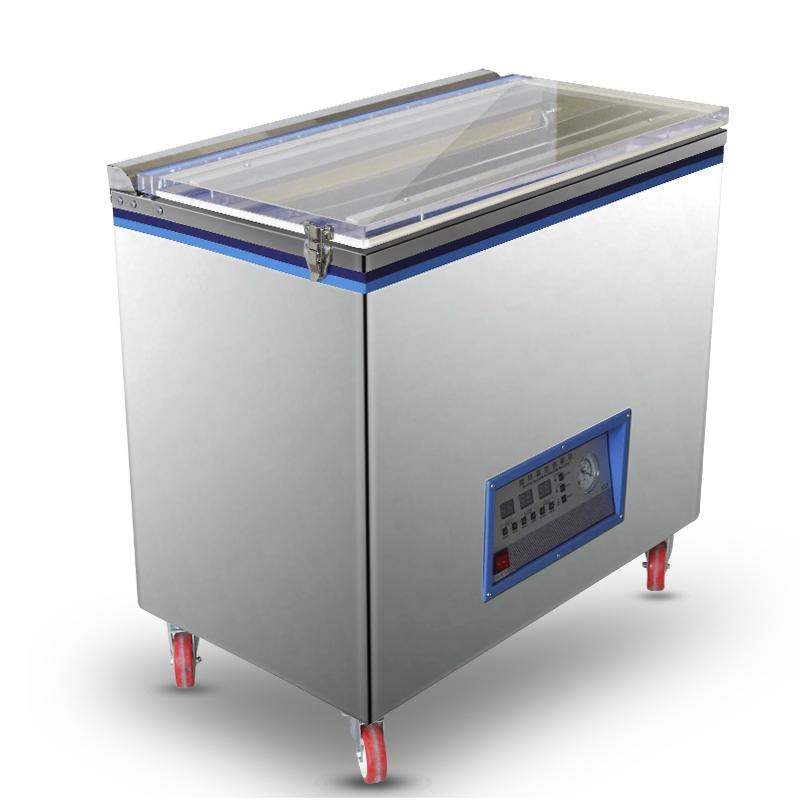 奥德居全自动干湿两用家用抽真空封口机塑封商用食品真空包装机