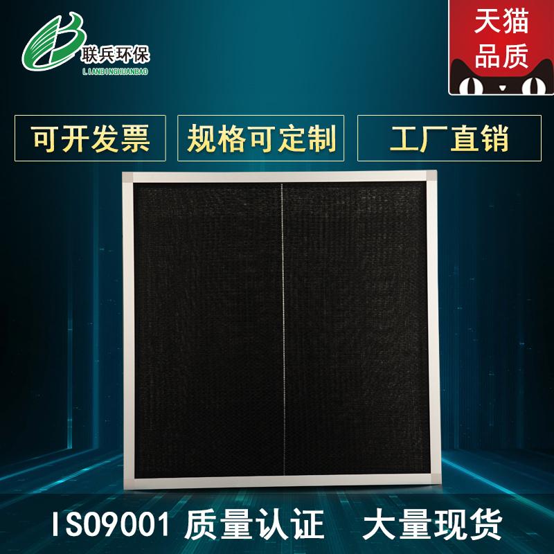 尼龙网过滤白色黑色防尘空气空调中央网罩过滤片电脑机箱防尘尼龙