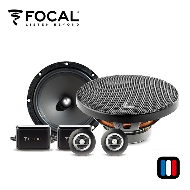 法国FOCAL套装喇叭RSE165+RCX165汽车音响6.5寸车载发烧无损改装