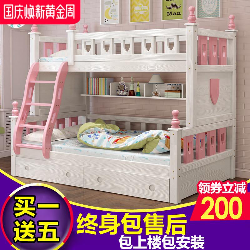 紫牛双层床多功能儿童床全实木美式高低床母子床上下床松木子母床
