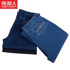 Jeans for men NGGGN ns84f58826