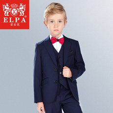 Costume child Elpa nxb0042
