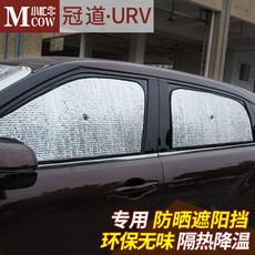 Защита от солнца для автомобиля MCOW