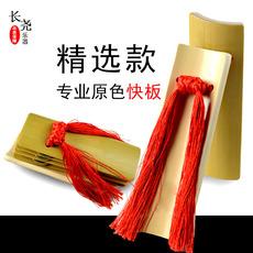 Кастаньеты Allegro Long Yao