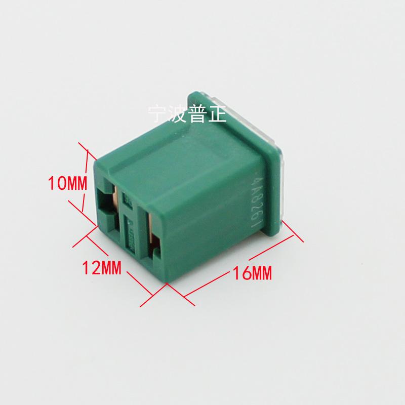 汽车方形保险丝 小号方形保险盒现代 起亚 雪佛兰车通用型保险片