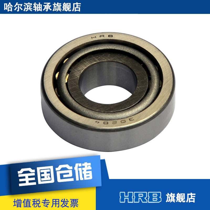 Конический роликовый подшипник Hrb  30204 7204E 20mm 47mm