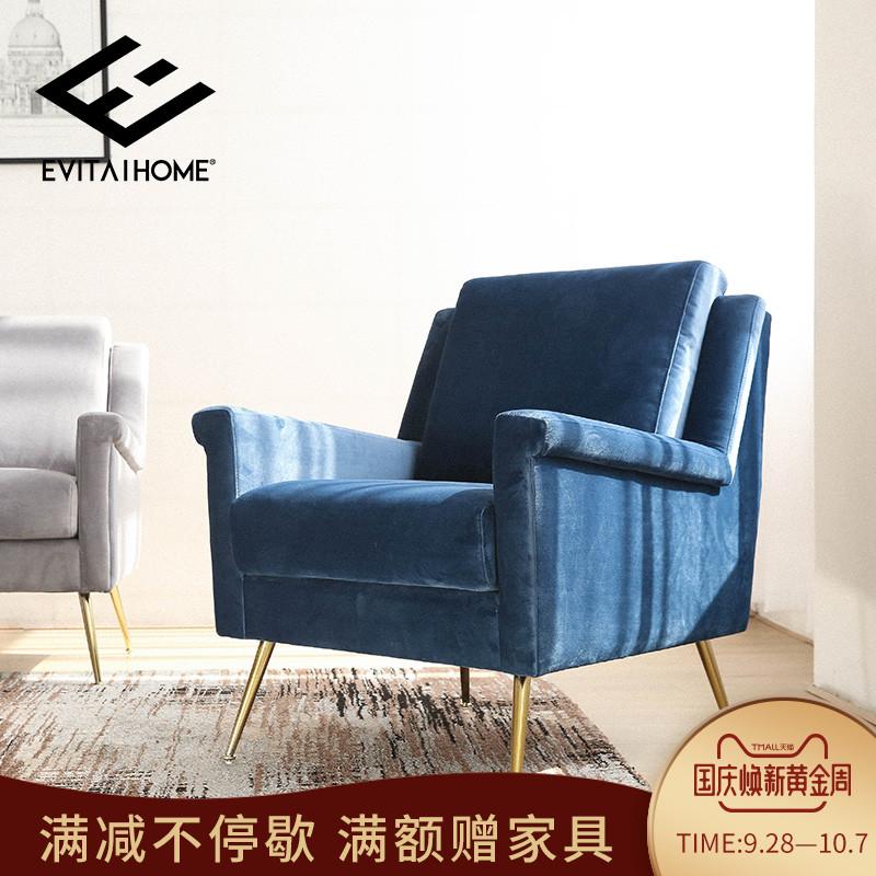 轻奢后现代美式布艺沙发绒布小户型客厅欧式丝绒简约北欧单人沙发