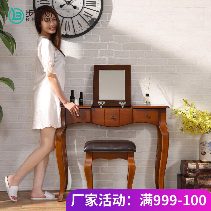美式实木翻盖梳妆台小户型妆台镜收纳多功能化妆卧室复古简约桌子
