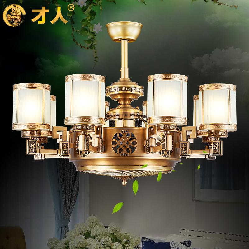 新中式全铜隐形风扇灯 中国风复古客厅吊扇灯 负离子静音餐厅灯