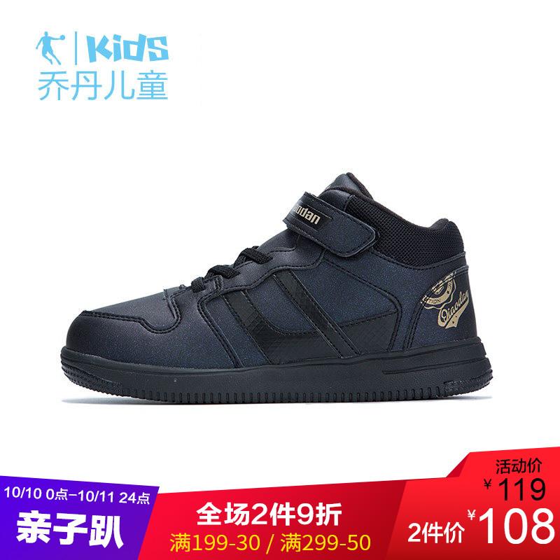 商场同款 乔丹童鞋男童鞋儿童运动鞋秋冬季男童板鞋小学生休闲鞋