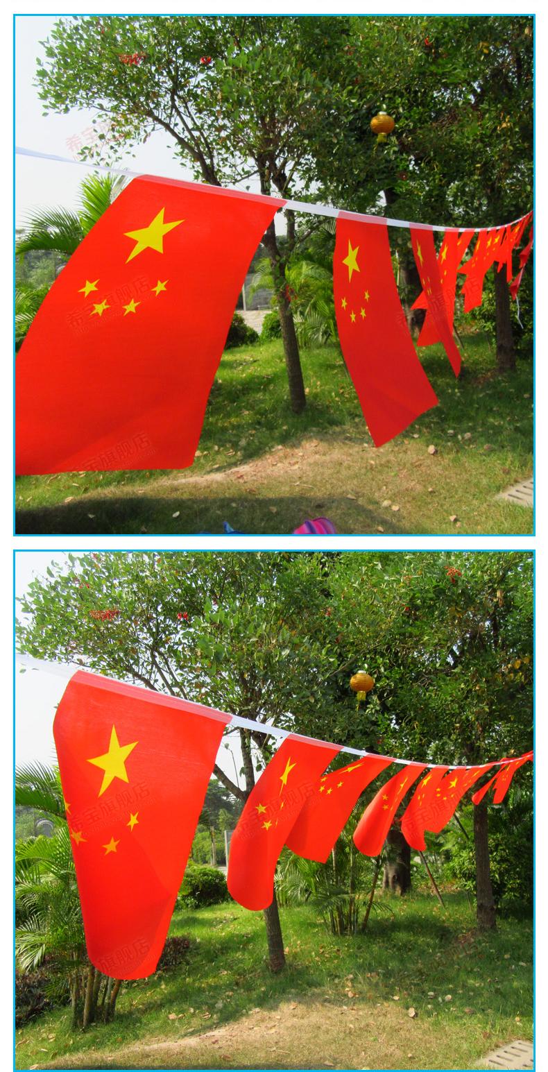希宝国庆节国旗真美丽幼儿园手工diy材料儿童创意diy风车玩具制作