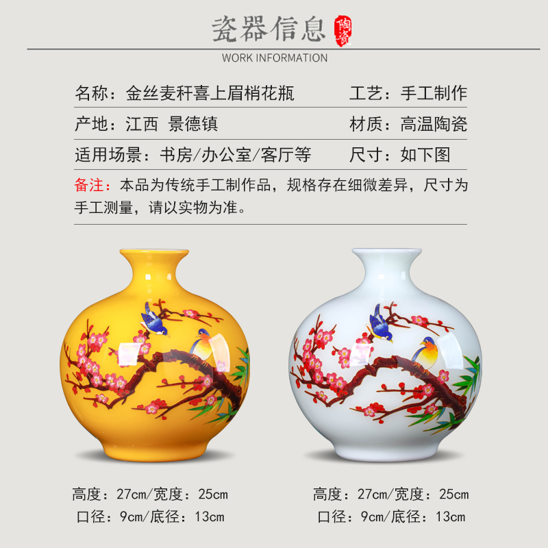 Jingdezhen ceramic gold straw beaming vase painting new Chinese wine sitting room adornment handicraft furnishing articles