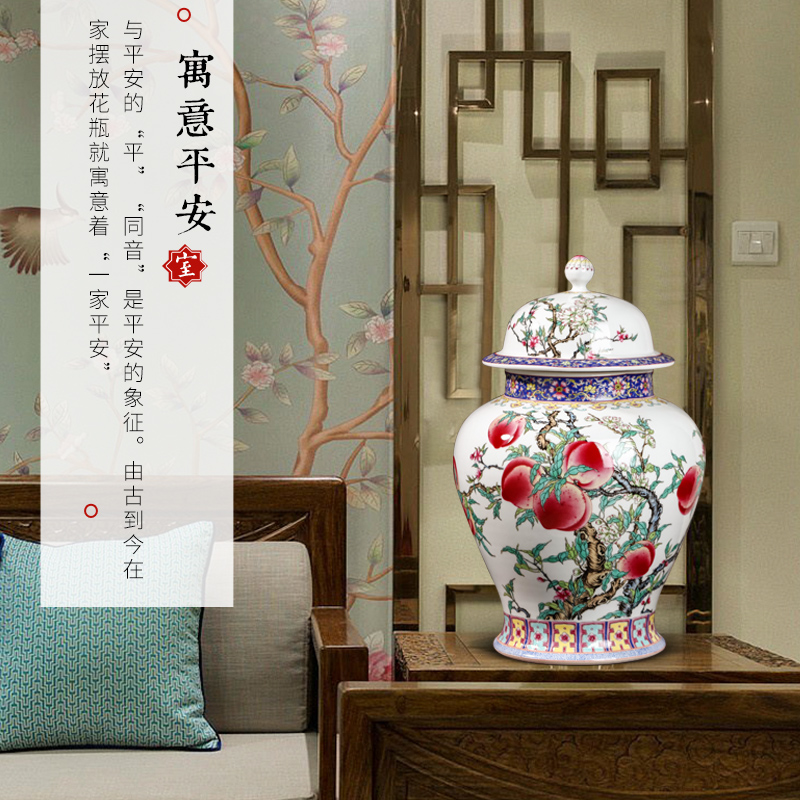 Modern Chinese style household jingdezhen ceramics with cover seal storage tank large general famille rose nine peach figure can restore ancient ways