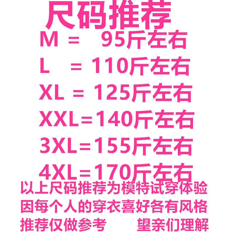 Ветровка мужская San va xi SVX/20162016fy9805