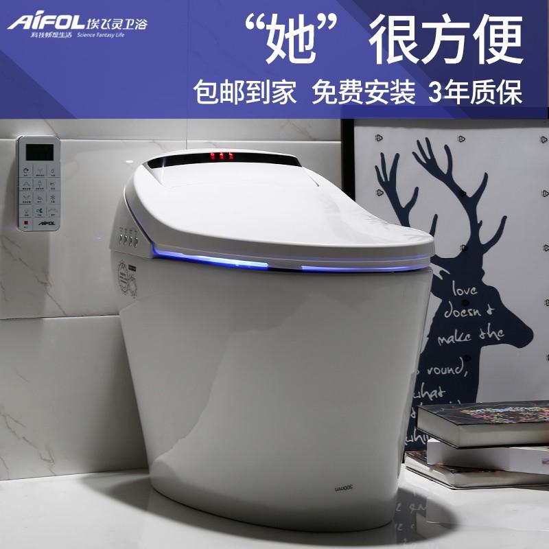 卫生间无水箱自动一体电动智能马桶一体式坐便器卫浴家用全自动