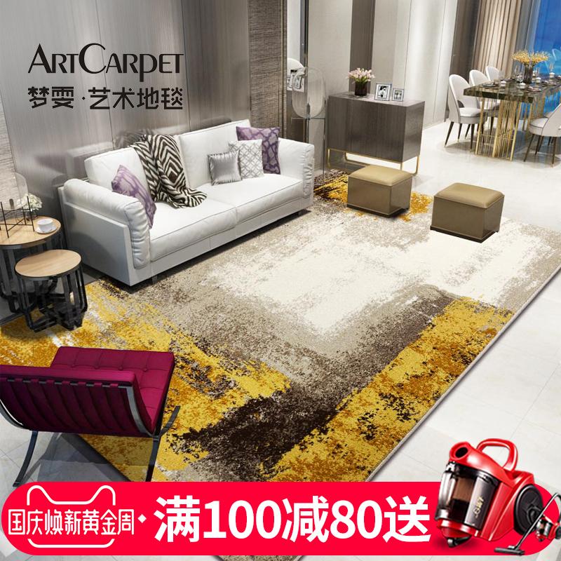 梦雯地毯客厅茶几卧室满铺床边毯简约现代欧美家用长方形北欧ins
