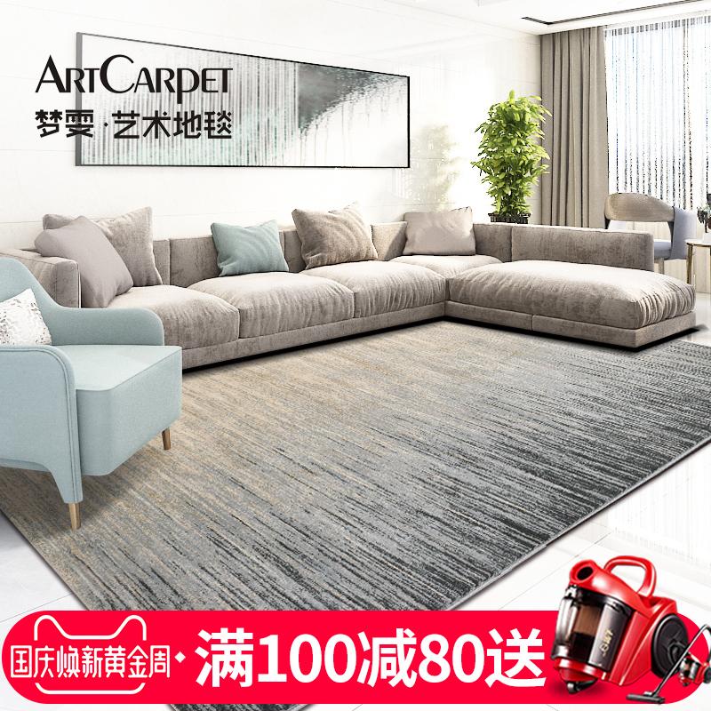 梦雯北欧地毯客厅轻奢简约现代沙发茶几垫卧室毯美式欧式几何线条