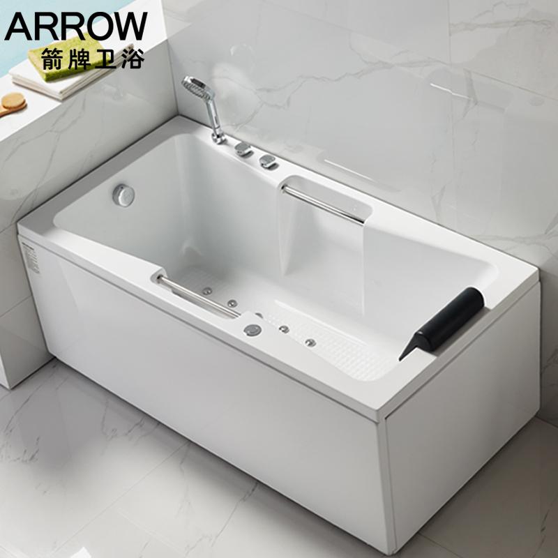 箭牌卫浴亚克力防滑独立按摩浴缸普通家用浴池成人1.4-1.7米畅享