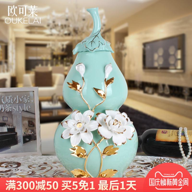 家居饰品欧式装饰客厅电视柜葫芦摆件陶瓷花瓶招财摆设储物罐