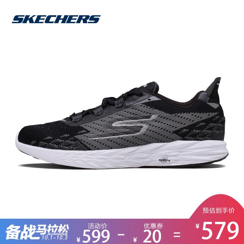Skechers斯凯奇 男士轻质跑鞋 网面休闲鞋 运动鞋 男 54118