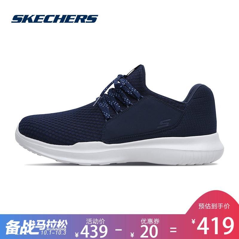 Skechers斯凯奇男鞋窦骁同款轻质跑步鞋 跑鞋时尚运动鞋 54362