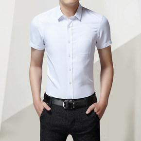 男士商务短袖衬衫