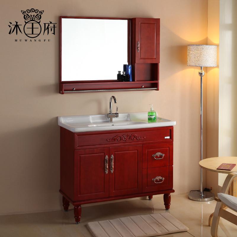 沐王府 中式浴室柜实木卫生间洗漱台洗脸盆落地式橡木卫浴柜组合