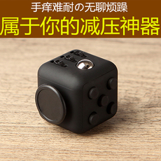 Кубик Рубика OTHER Fidget Toy Cube