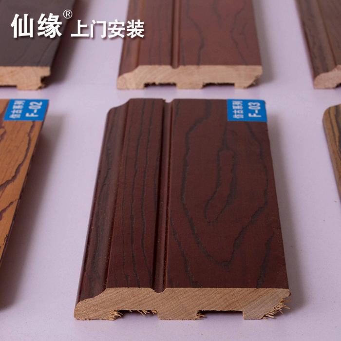 仙缘纯实木地板 仿古实木多层地板 纯实木仿古踢脚线厂家直销