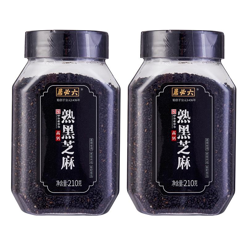 六必居熟黑芝麻210g*2即食炒熟黑芝麻粒五谷杂粮烘焙免洗干吃粗粮