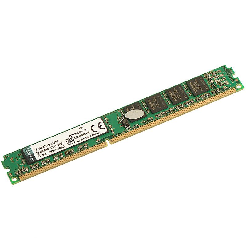 金士顿DDR3 1333 4G三代电脑台式机内存条 双面支持老主板 1600