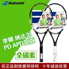 теннисная ракетка The BABOLAT 170245 Babolat