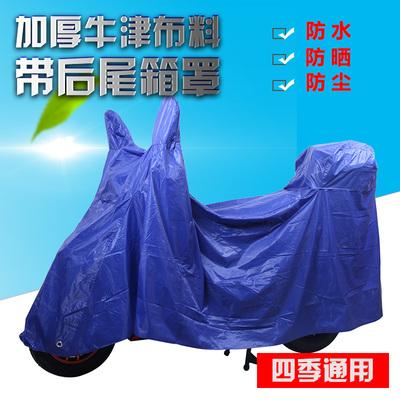 电动车摩托车车罩自行车防雨车衣雨披加厚牛津布防尘凤燕新款上市