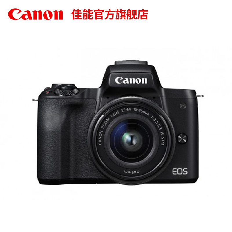 [旗舰店]Canon-佳能 EOS M50套机EF-M 15-45 f-3.5-6.3 IS STM