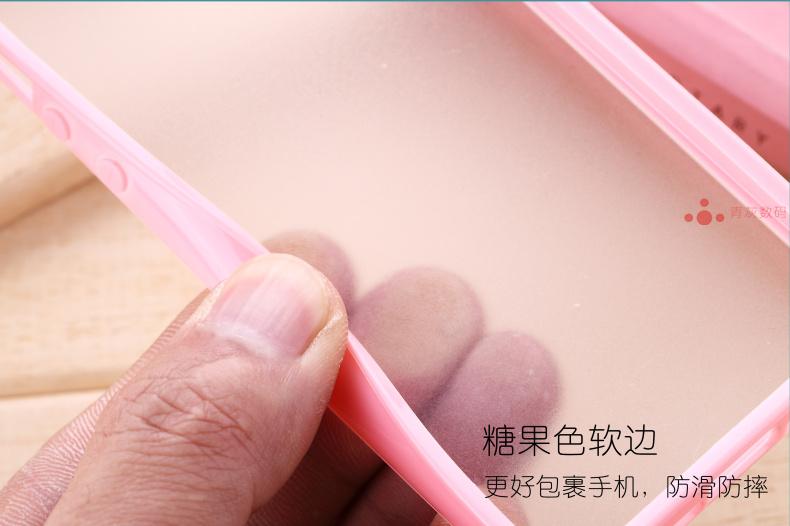 iphone5/5s手机壳 se透明磨砂壳糖果软边框 苹果5s小清新保护套潮