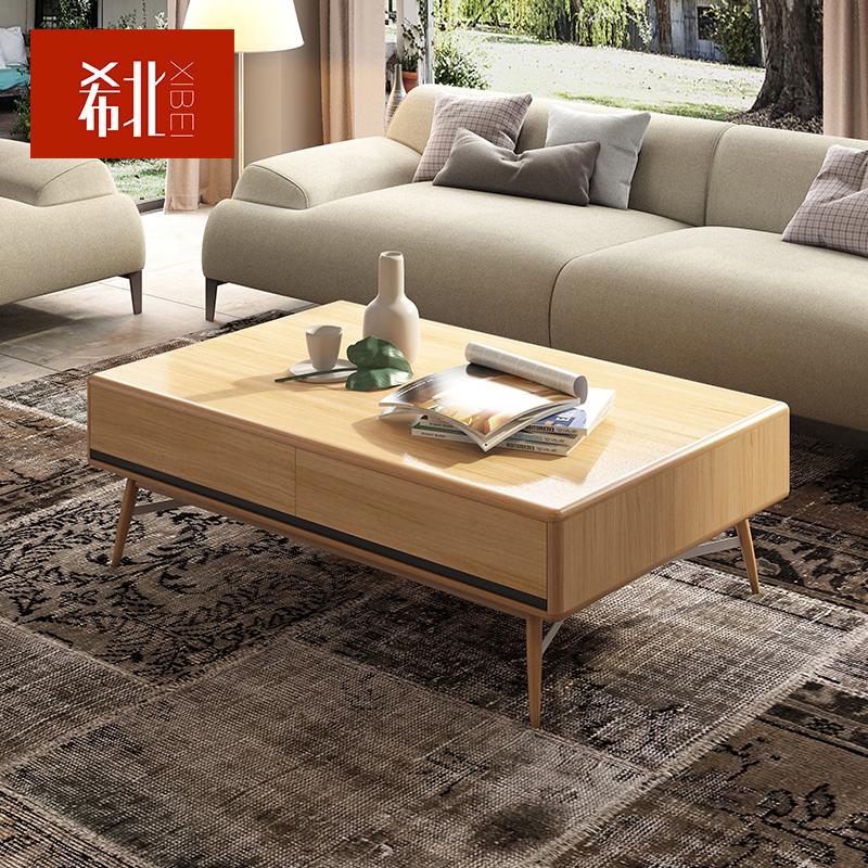 北欧实木茶几现代简约小户型创意家具客厅省空间