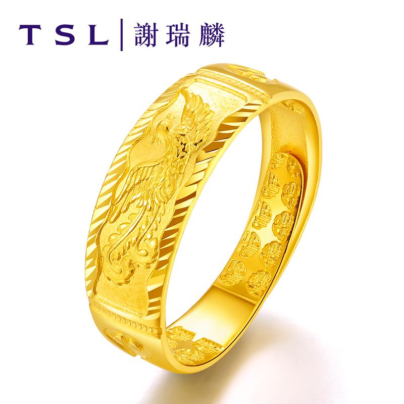 TSL谢瑞麟黄金戒指环女款龙凤结婚礼物情侣对戒开口足金戒指YN924