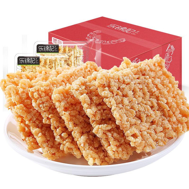乐锦记原味太阳麻辣锅巴安徽传统家糯米手提小零食品整箱包邮