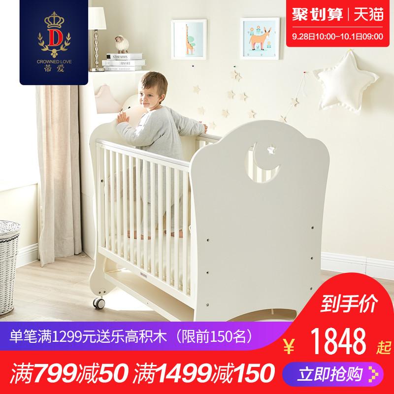 蒂爱婴儿床欧式多功能宝宝床幼儿床带滚轮新生儿bb床可变书桌